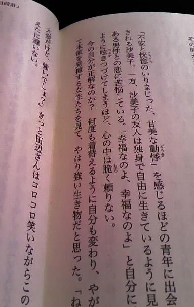 f:id:uzumaki-guruguru:20141217123513j:plain