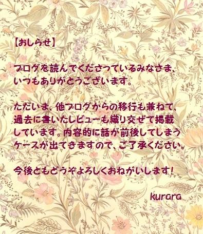 f:id:uzumaki-guruguru:20151109105243j:plain
