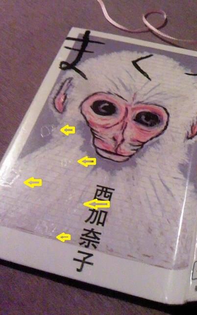 f:id:uzumaki-guruguru:20160909143045j:plain