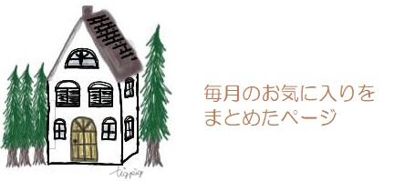 f:id:uzumaki-guruguru:20190802132225j:plain