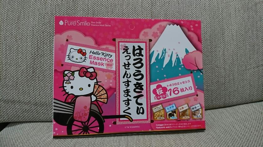 f:id:uzumaki_beet:20170120125648j:plain
