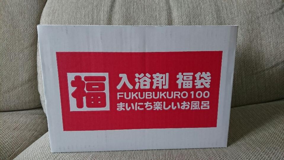f:id:uzumaki_beet:20170127092126j:plain