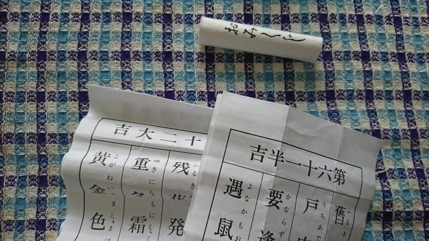 f:id:uzumaki_beet:20170201123134j:plain