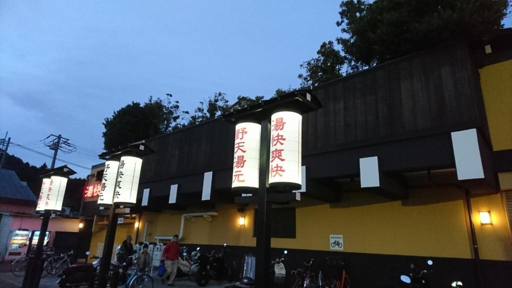 f:id:uzumaki_beet:20170210102631j:plain