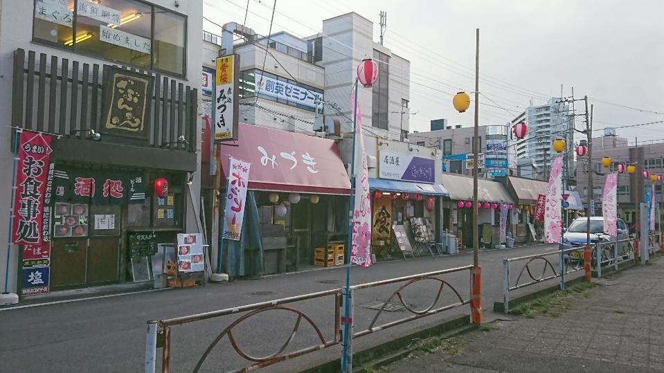f:id:uzumaki_beet:20170215190125j:plain