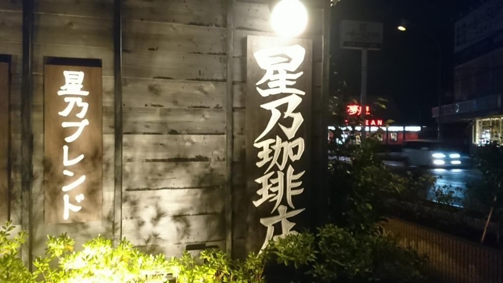 f:id:uzumaki_beet:20170221100731j:plain