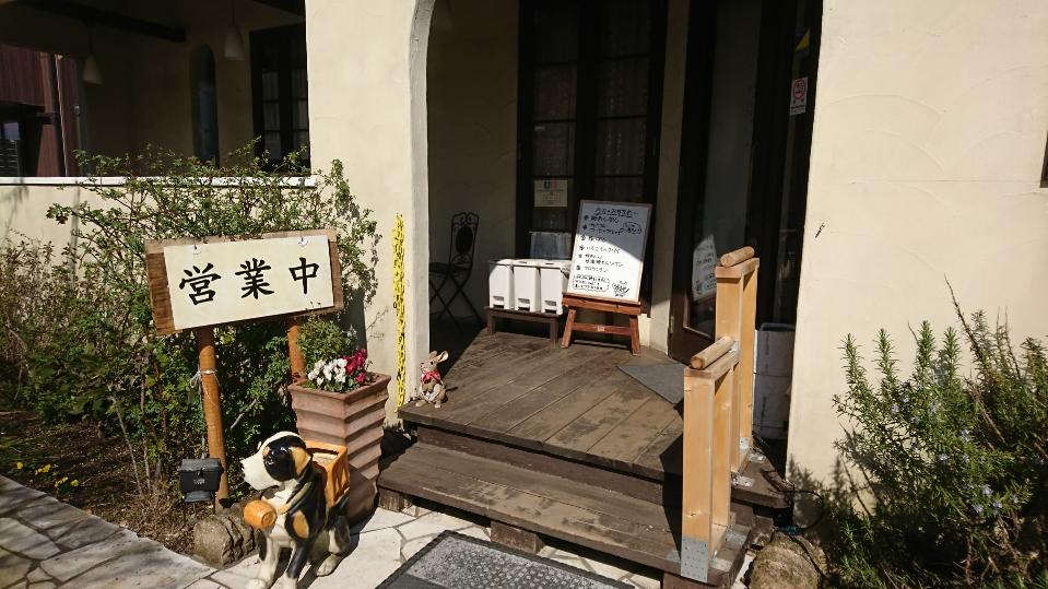 f:id:uzumaki_beet:20170304112127j:plain