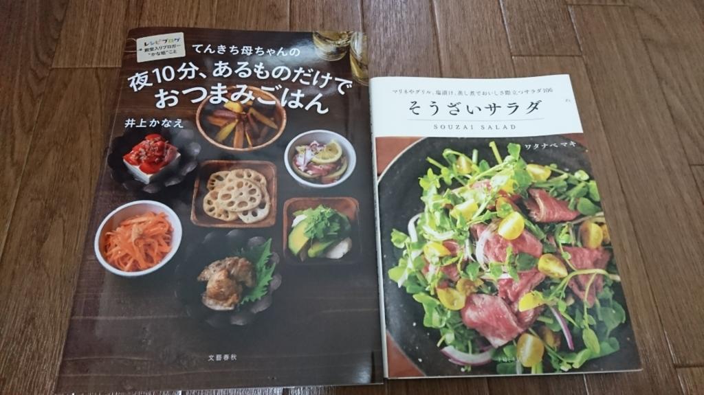 f:id:uzumaki_beet:20170311120123j:plain