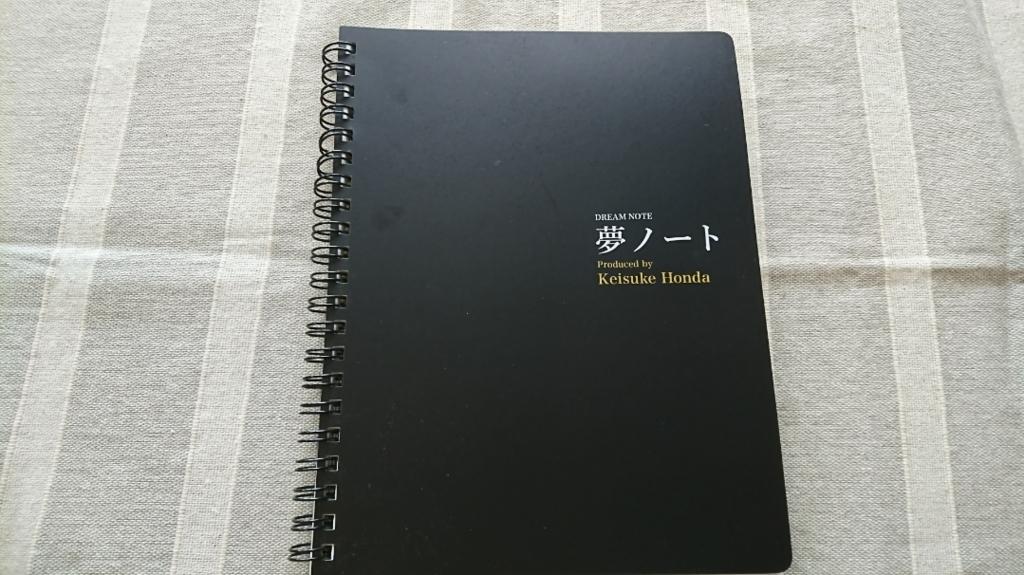 f:id:uzumaki_beet:20170312225242j:plain