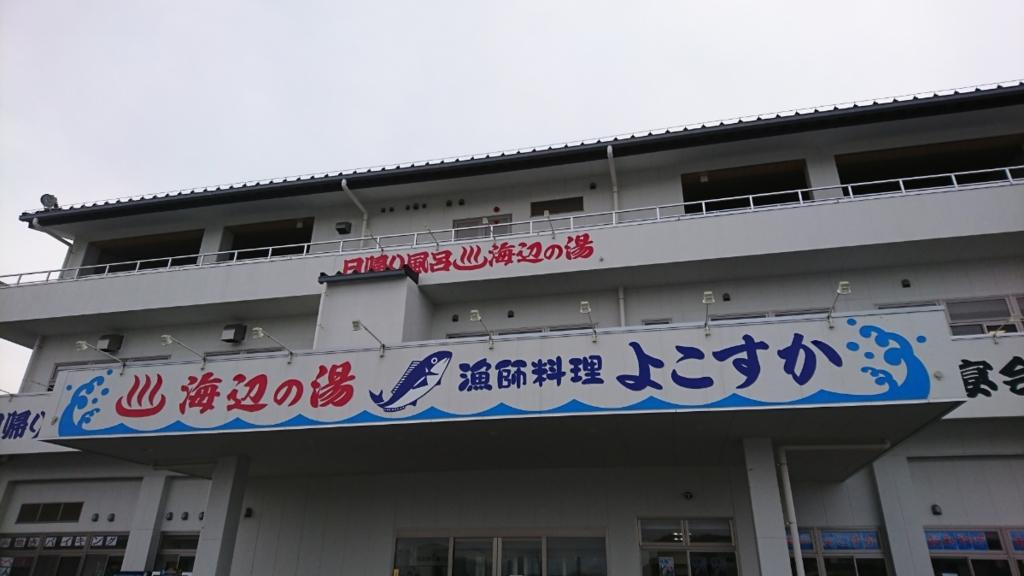 f:id:uzumaki_beet:20170331100806j:plain