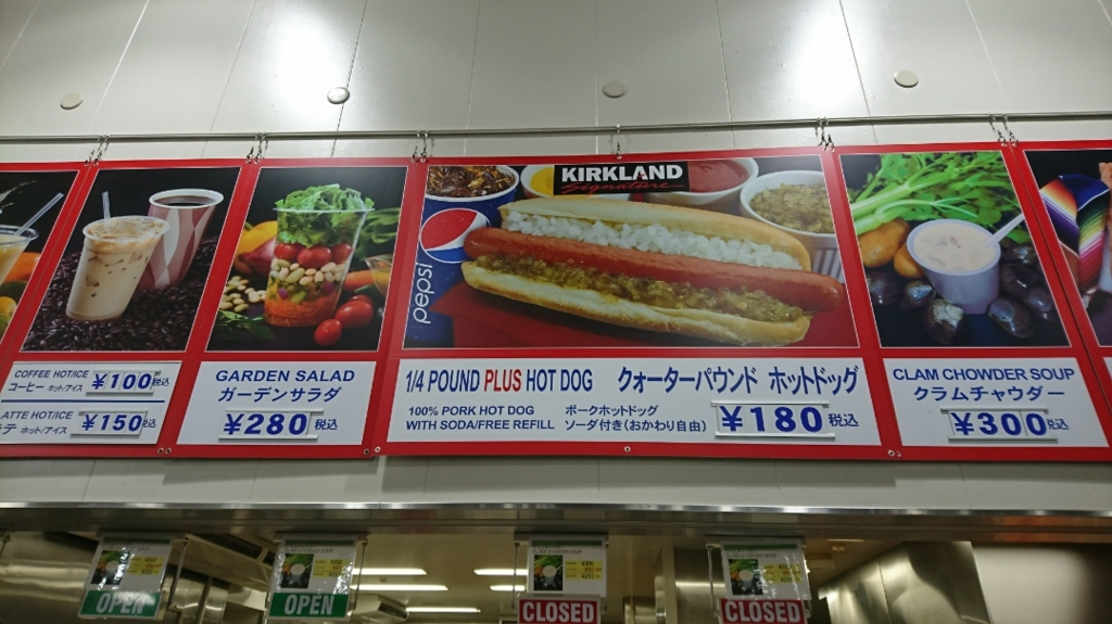 f:id:uzumaki_beet:20170410114150j:plain