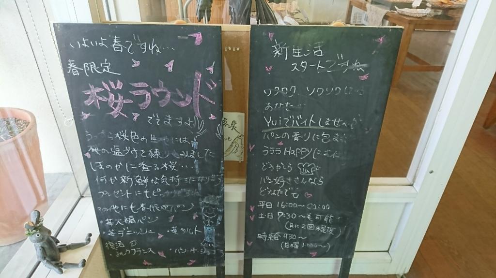 f:id:uzumaki_beet:20170414111641j:plain
