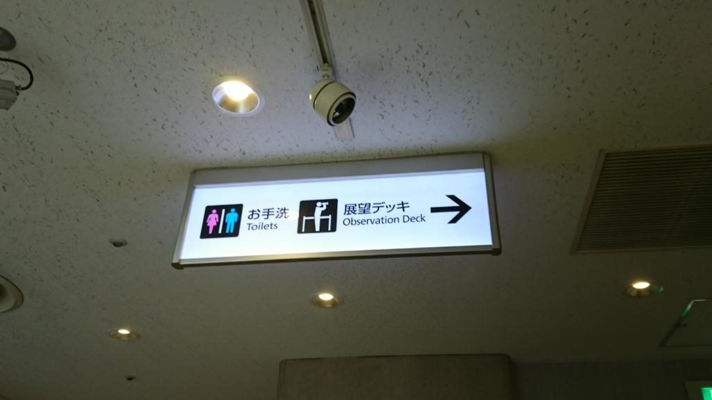 f:id:uzumaki_beet:20170415122518j:plain