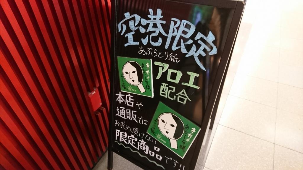 f:id:uzumaki_beet:20170415123657j:plain