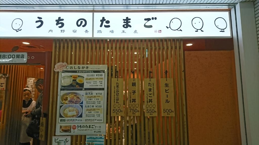 f:id:uzumaki_beet:20170415130247j:plain