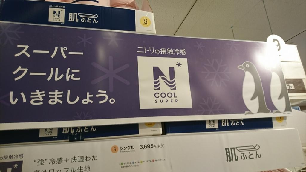 f:id:uzumaki_beet:20170709104503j:plain