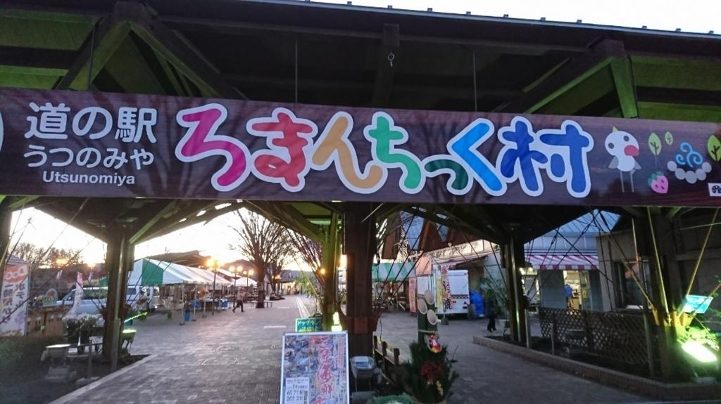 f:id:uzumaki_beet:20171231162318j:plain