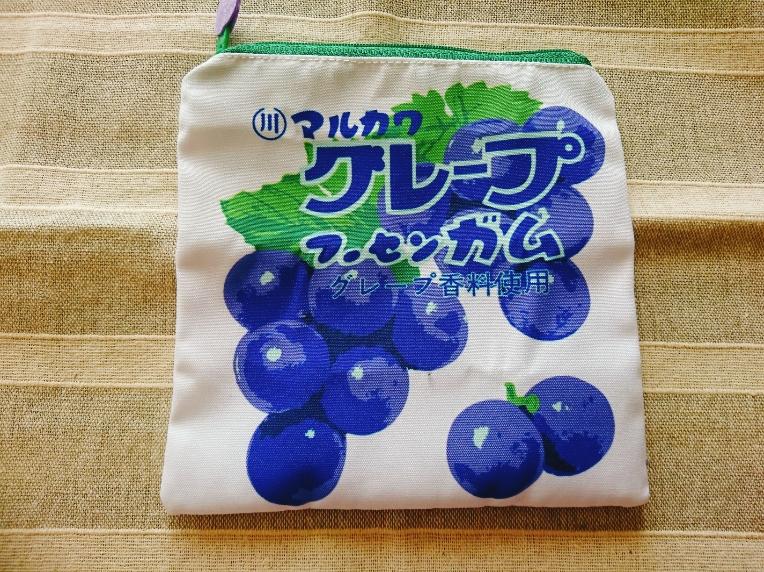 f:id:uzumaki_beet:20180107151519j:plain