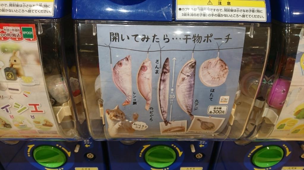 f:id:uzumaki_beet:20180107151616j:plain