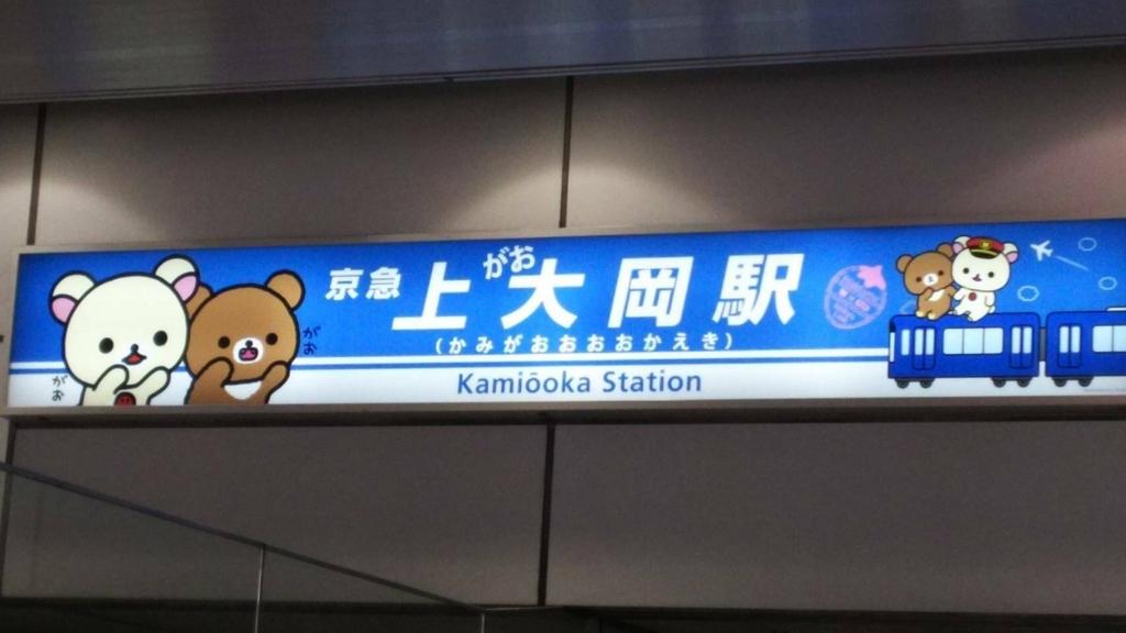 f:id:uzumaki_beet:20180414174218j:plain