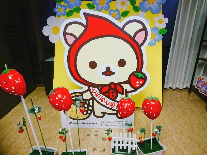 f:id:uzumaki_beet:20180414175047j:plain