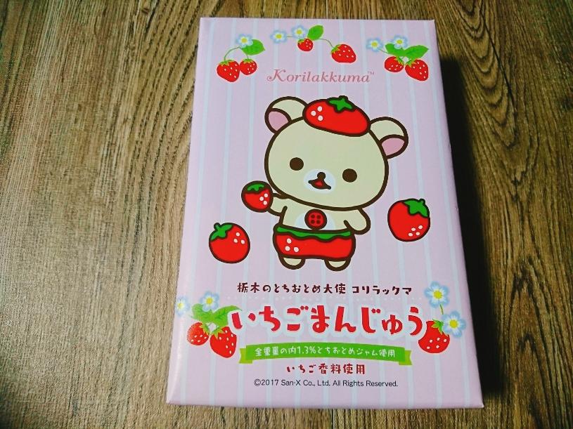 f:id:uzumaki_beet:20180414175135j:plain