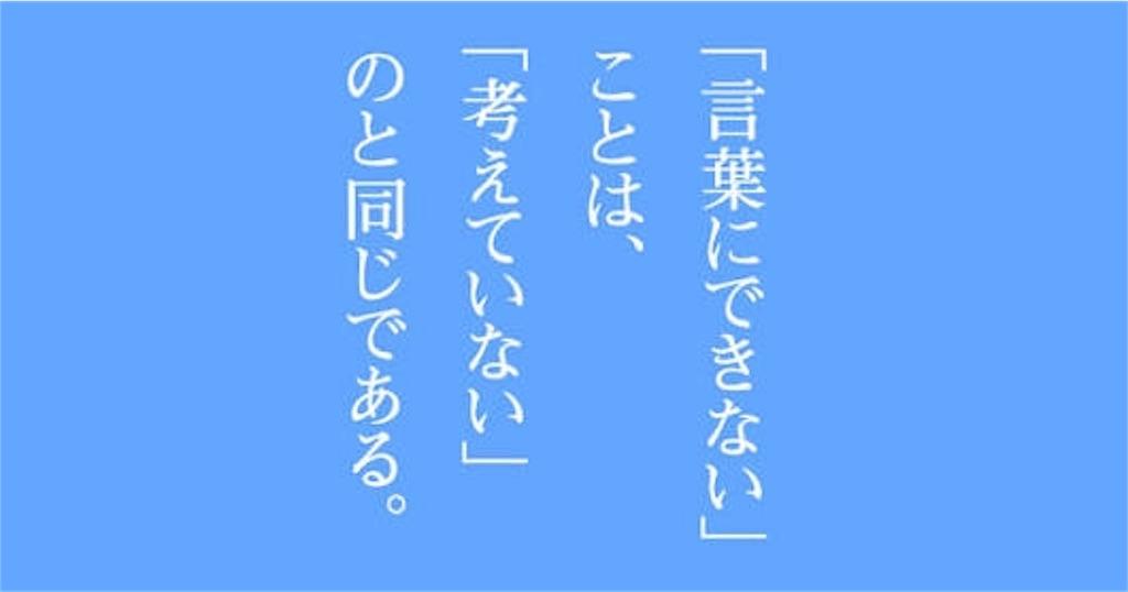 f:id:uzumaku:20170624201625j:image