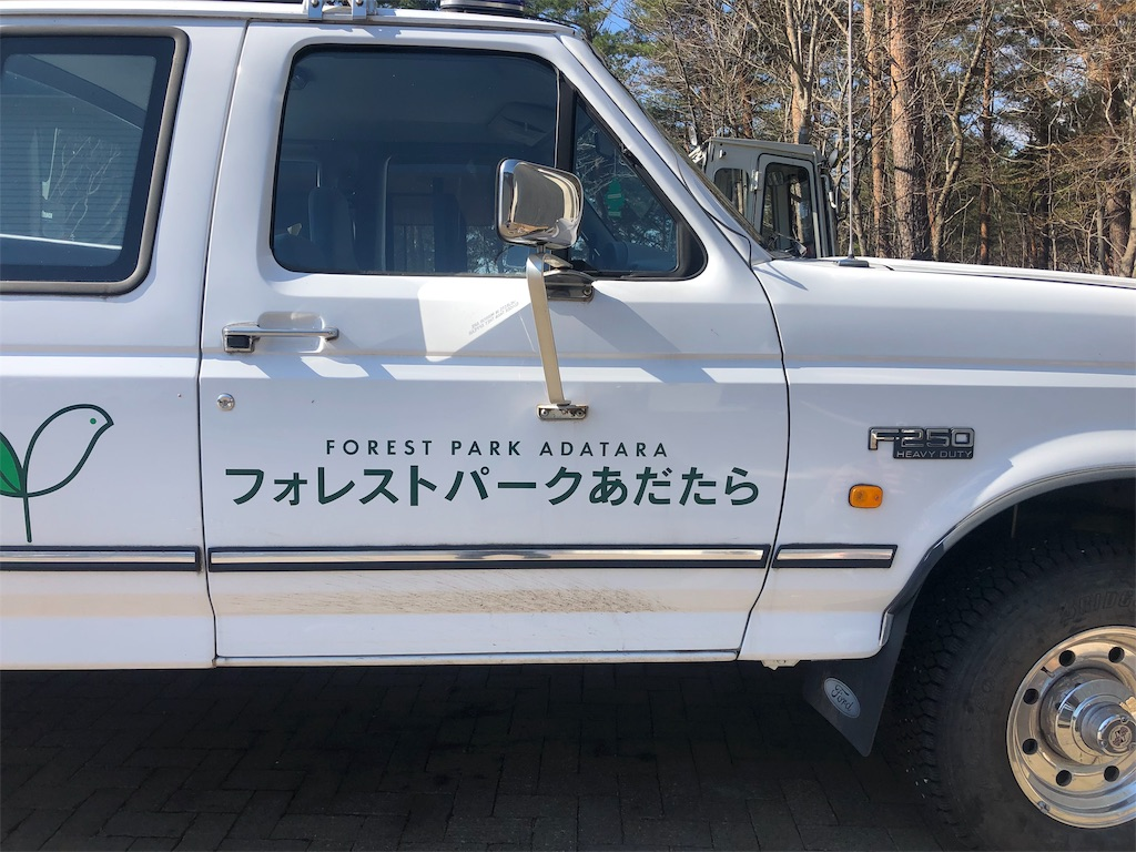 f:id:uzuo745:20190417124730j:image