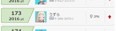 f:id:uzura-egg:20180121222645p:plain