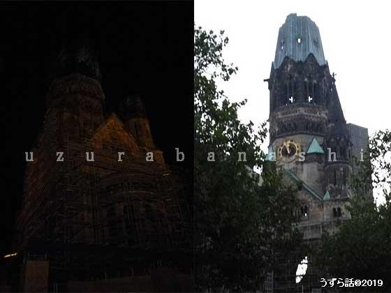 カイザー・ヴィルヘルム記念教会