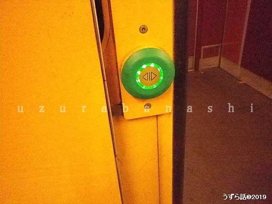 電車の開閉ボタン