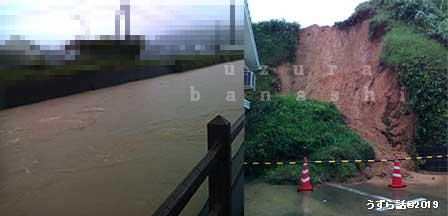 増水した川とがけ崩れ
