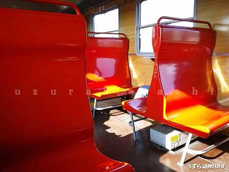 赤い色のプラスチックの座席