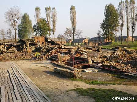 ビルケナウのガス室の建物の残骸