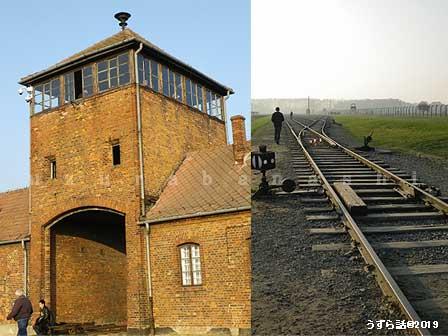 死の門の監視塔と敷地内に伸びる鉄路