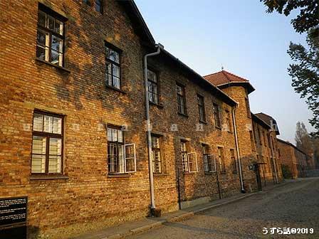 アウシュビッツ収容所内部 建物