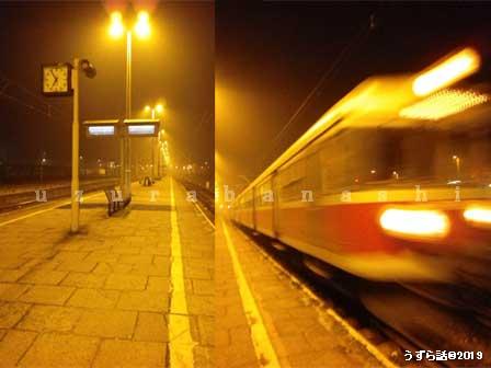 クラクフ行き列車