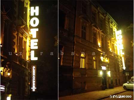 ポーランドのホテル