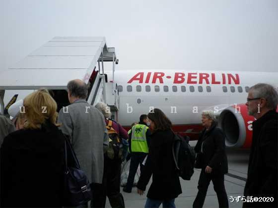 エアベルリンの飛行機