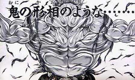 f:id:uzurabanashi:20200617182952j:plain