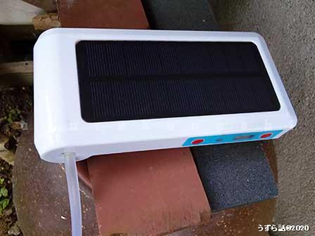 ソーラーエアポンプ