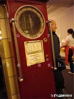 地下鉄ホームに古い体重計