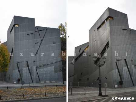 ユダヤ博物館外観