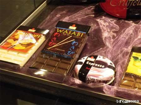 わさびチョコレート