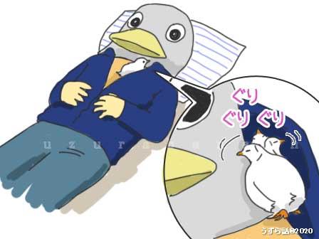 f:id:uzurabanashi:20201015234325j:plain
