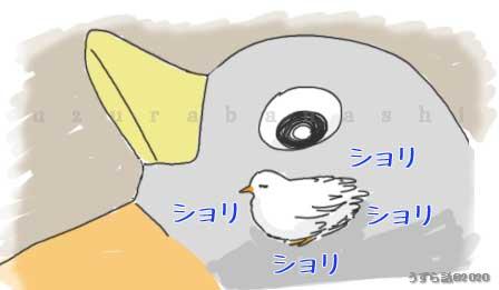 f:id:uzurabanashi:20201105184418j:plain