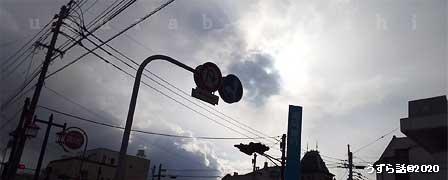 f:id:uzurabanashi:20201215222001j:plain