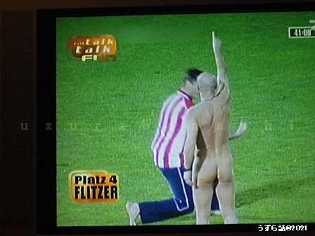 裸サッカー