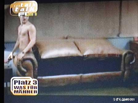 ドイツのお笑い番組