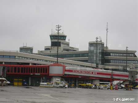 雨のテーゲル空港